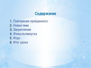 Власова Екатерина Сергеевна Назовите одним словом Имя существительное Имя при