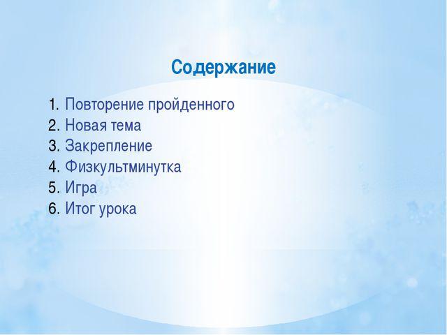 Власова Екатерина Сергеевна Назовите одним словом Имя существительное Имя при...