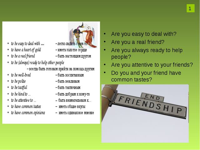 Are you easy to deal with? Are you a real friend? Are you always ready to hel...