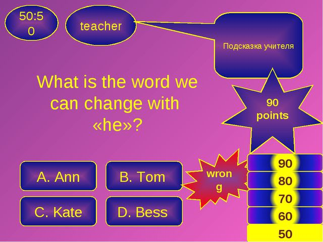 What is the word we can change with «he»? teacher 50:50 A. Ann B. Tom C. Kate...