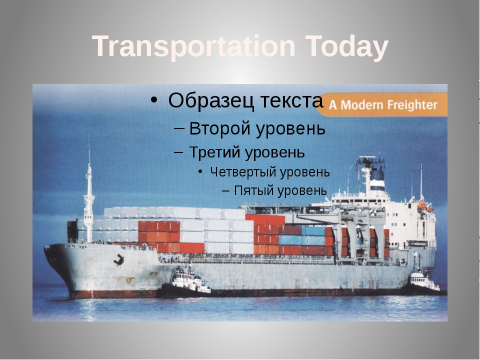 Transportation Today