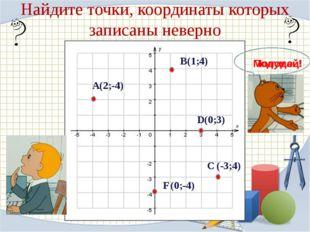 Раскрытие скобок Приведение подобных слагаемых Применение свойств уравнений