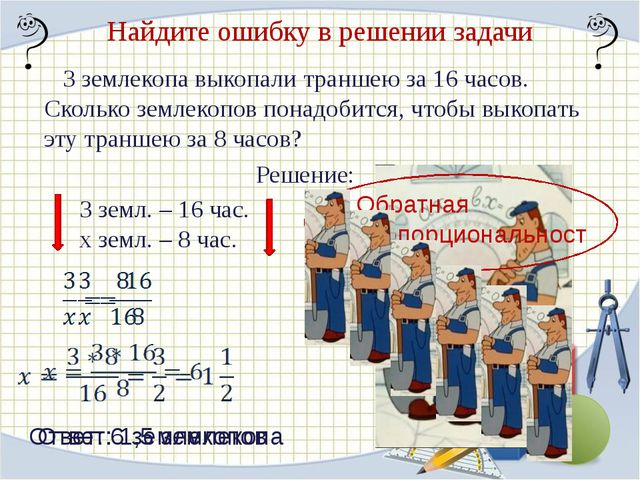 Повторим формулы Площадь круга Длина окружности Площадь квадрата Площадь прям...