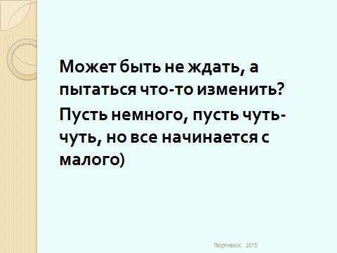 hello_html_75e3c19e.png