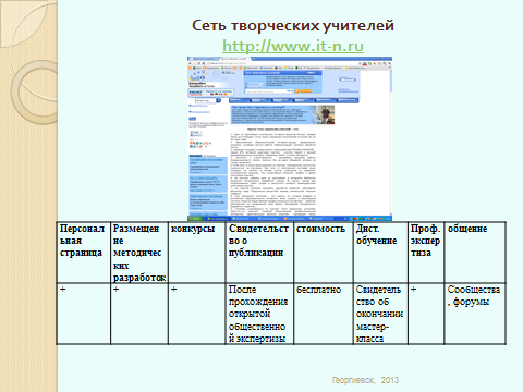 hello_html_m13c7a2de.png
