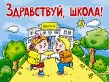 http://marishacozlova.ucoz.ru/0469099frwcards.jpg
