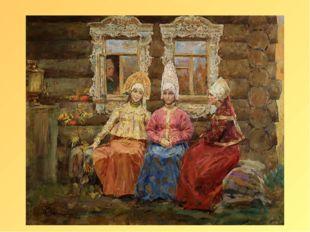 Три девицы под окном ...