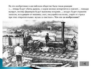 Этот известный учёный XIX в. стал первым российским лауреатом Нобелевской пр