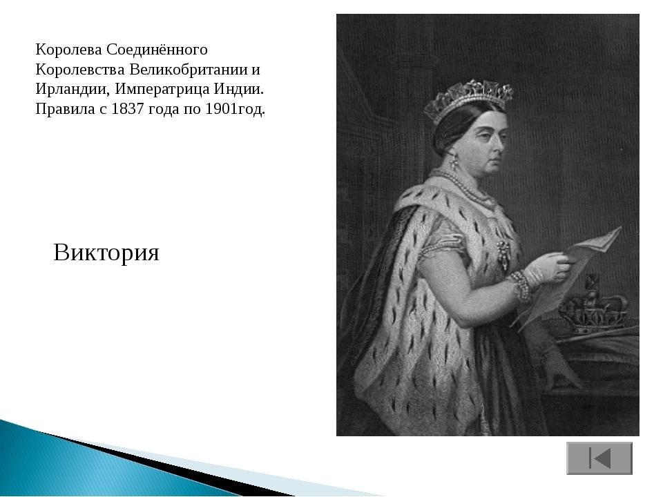 Всей России притеснитель, Губернаторов мучитель И Совета он учитель, А царю о...