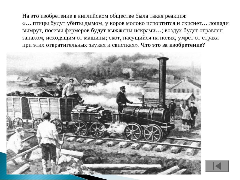 Этот известный учёный XIX в. стал первым российским лауреатом Нобелевской пр...