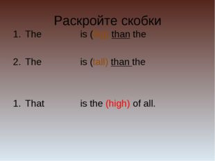 Раскройте скобки The 	 is (big) than the The 	 is (tall) than the That 	 is t