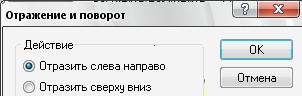 hello_html_1de12848.png