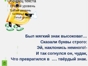 Список источников: 1. .https://www.google.ru/imgres 2. http://900igr.net/kart