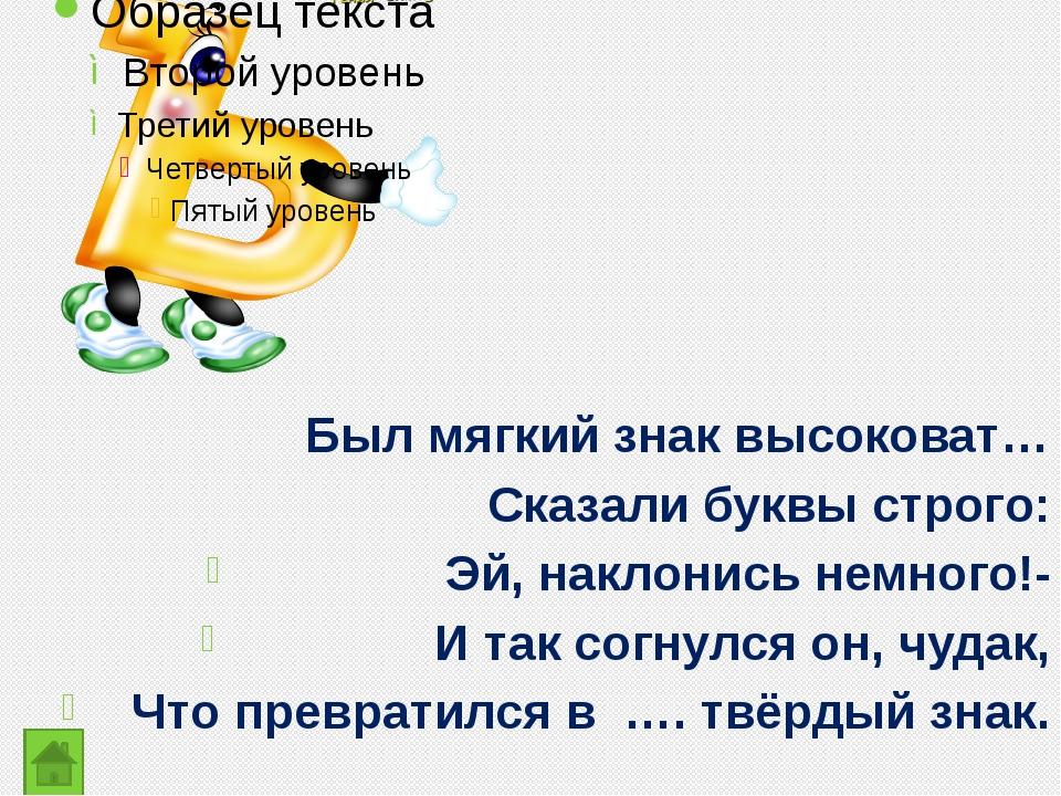 Список источников: 1. .https://www.google.ru/imgres 2. http://900igr.net/kart...