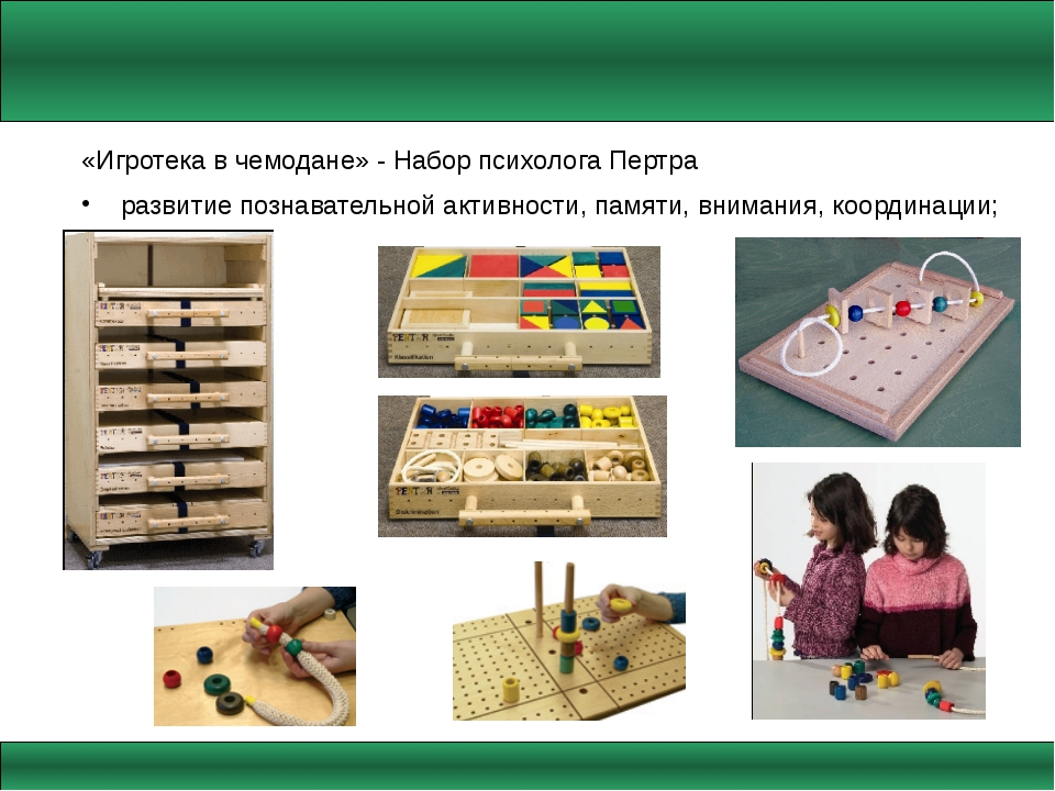 «Игротека в чемодане» - Набор психолога Пертра развитие познавательной актив...