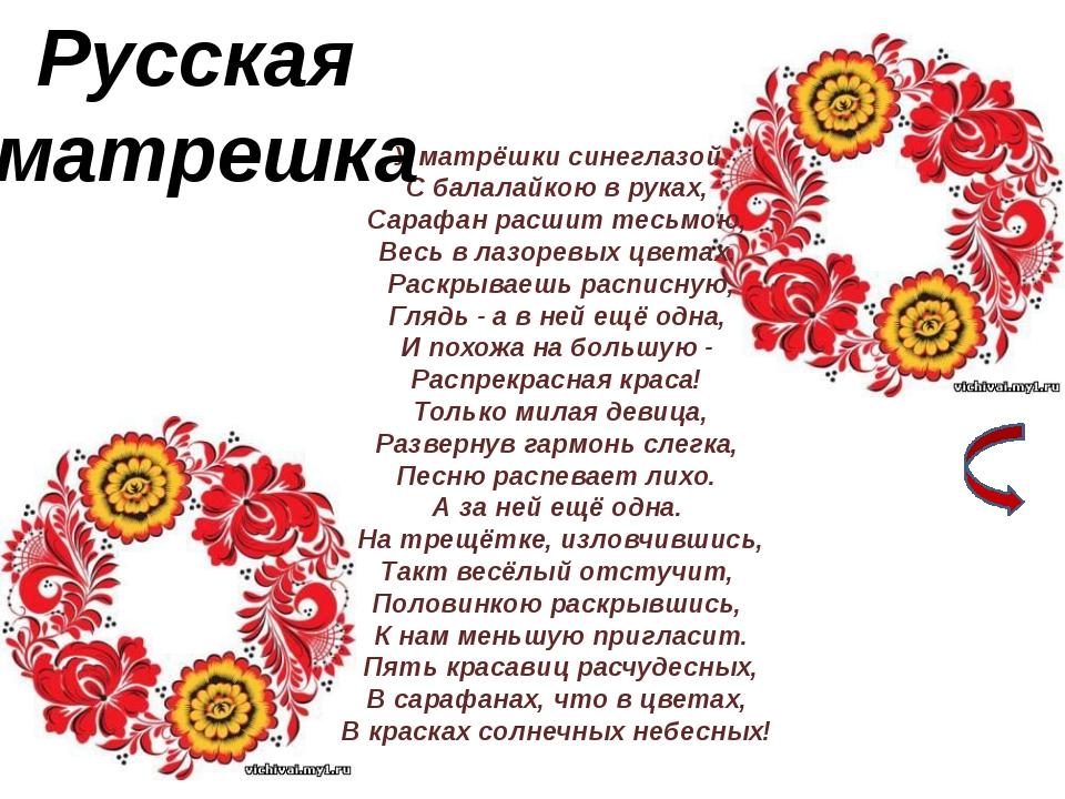 Петя,  Петя петушок Розовые  крылышки. Ярко - красный гребешок, Дымков...