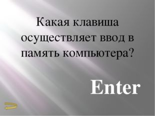 Как поменять алфавит? Shift+alt
