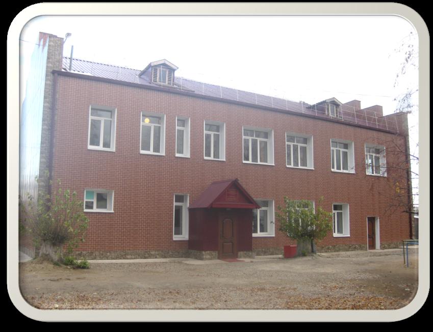 F:\фото\школа ремонт 2012\МБОУ НОШ № 32.JPG