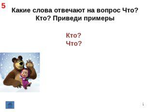 http://images.yandex.ru/yandsearch?text=%D1%81%D0%BE%D0%BC&pos=2&rpt=simage&