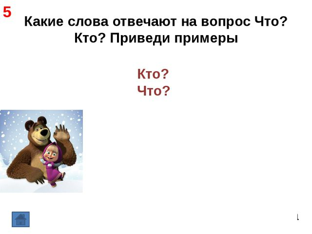 http://images.yandex.ru/yandsearch?text=%D1%81%D0%BE%D0%BC&pos=2&rpt=simage&...