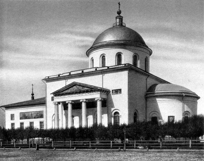 А в 1831 году они обвенчались. - НАШЕ НАСЛЕДИЕ- я.ру