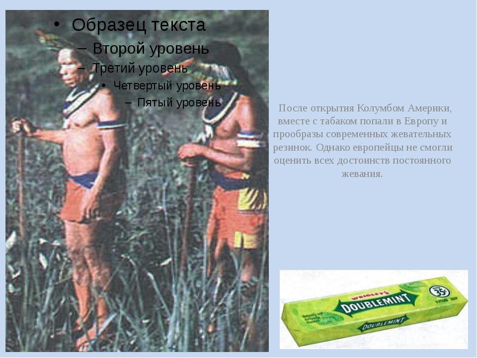 После открытия Колумбом Америки, вместе с табаком попали в Европу и прообраз...
