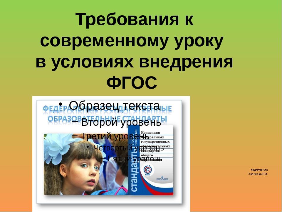 Время сбережение и здоровье сбережение Минимум репродукции и максимум творчес...