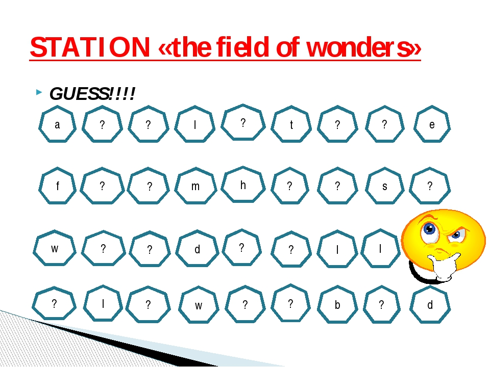 GUESS!!!! STATION «the field of wonders» a ? ? l ? t ? ? e f m h ? ? ? ? l ?...