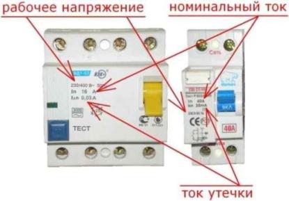 http://sam-stroy.info/i/el_mont/13.jpg