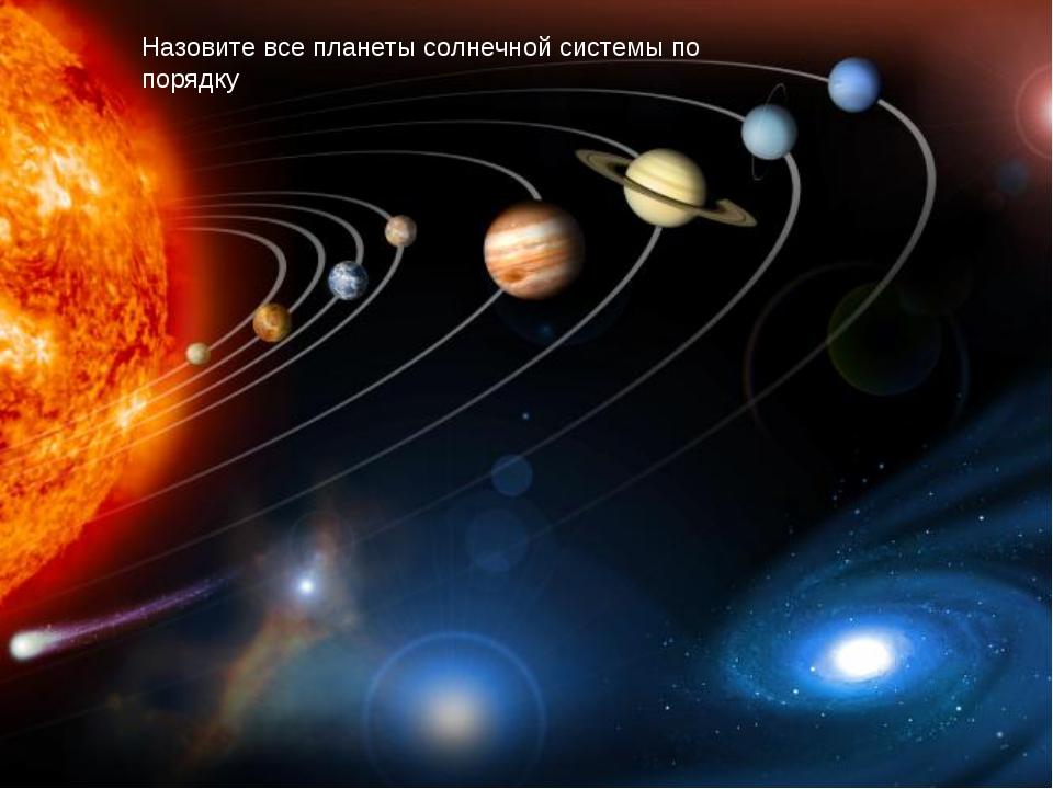 Пизанская башня – «свидетель» легенды о Галилео Галилее. Какой легенды?