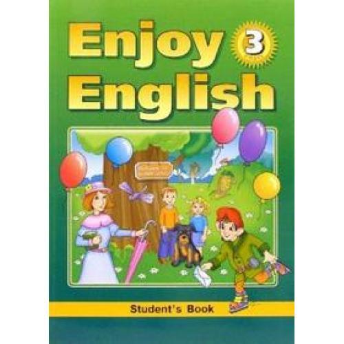 C:\Users\Альфия\Desktop\uchebniki_biboletova_m.z._enjoy_english._uchebnik_3_klass..jpg