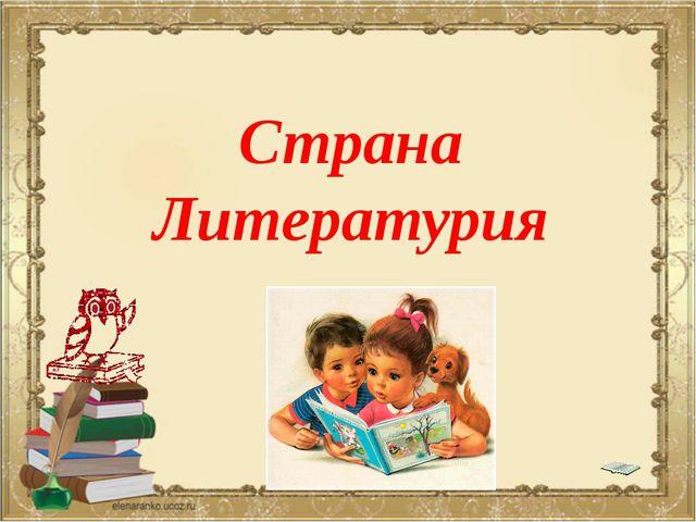 «Свет разумения книжного»
