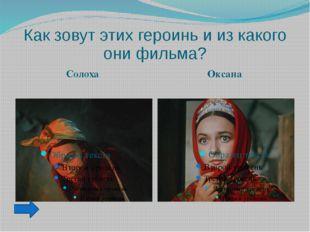 Главный герой рассказа – простой рабочий, шофер, уроженец Воронежской области