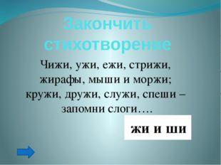 В 1992 году в Москве в рамках празднования Дня славянской письменности и куль