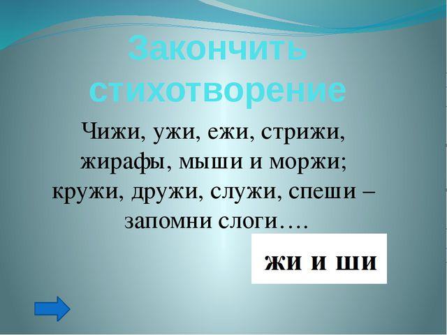 В 1992 году в Москве в рамках празднования Дня славянской письменности и куль...