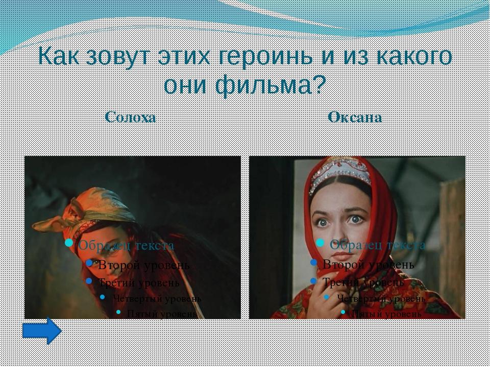 Главный герой рассказа – простой рабочий, шофер, уроженец Воронежской области...