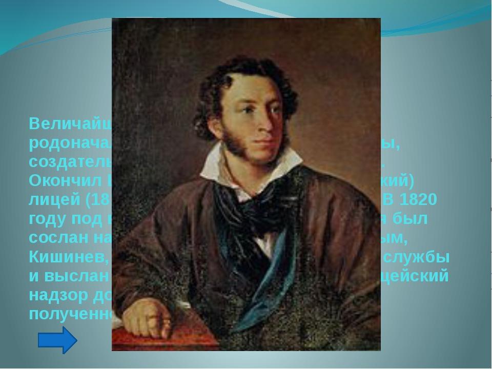 Этот великий писатель автор «Русалочки», «Снежной королевы», «Стойкого оловян...