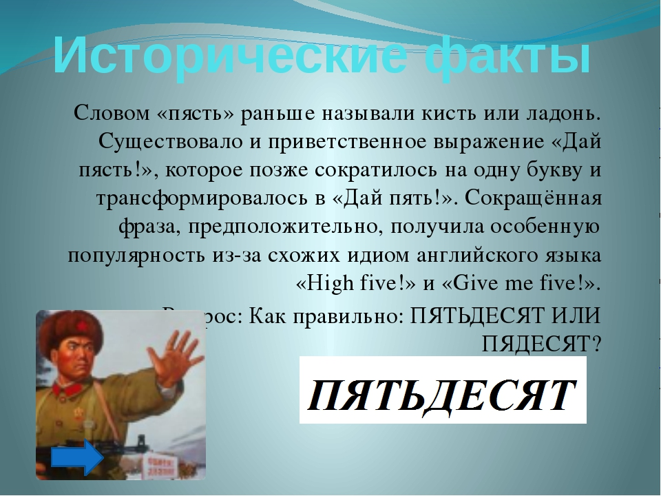 Укажите слова с неправильным написанием а) мориплаватель б) лесоруб в) микрор...