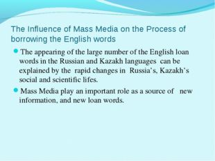 The Influence of Mass Media on the Process of borrowing the English words The
