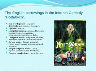 "The English borrowings in the Internet Comedy ""Hottabych"".   loan words prope"