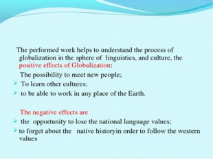 The performed work helps to understand the process of globalization in the s