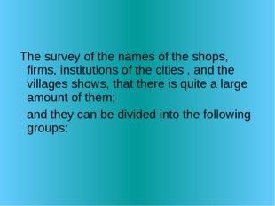 The survey of the names of the shops, firms, institutions of the cities , an