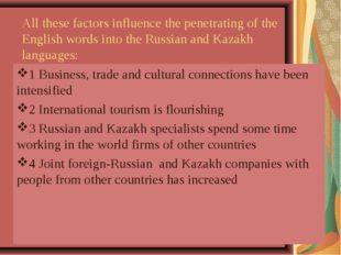 All these factors influence the penetrating of the English words into the Rus