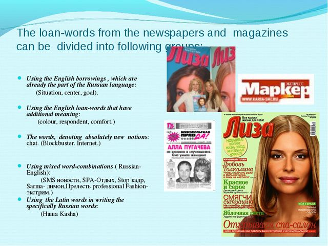 The loan-words from the newspapers and magazines can be divided into followin...