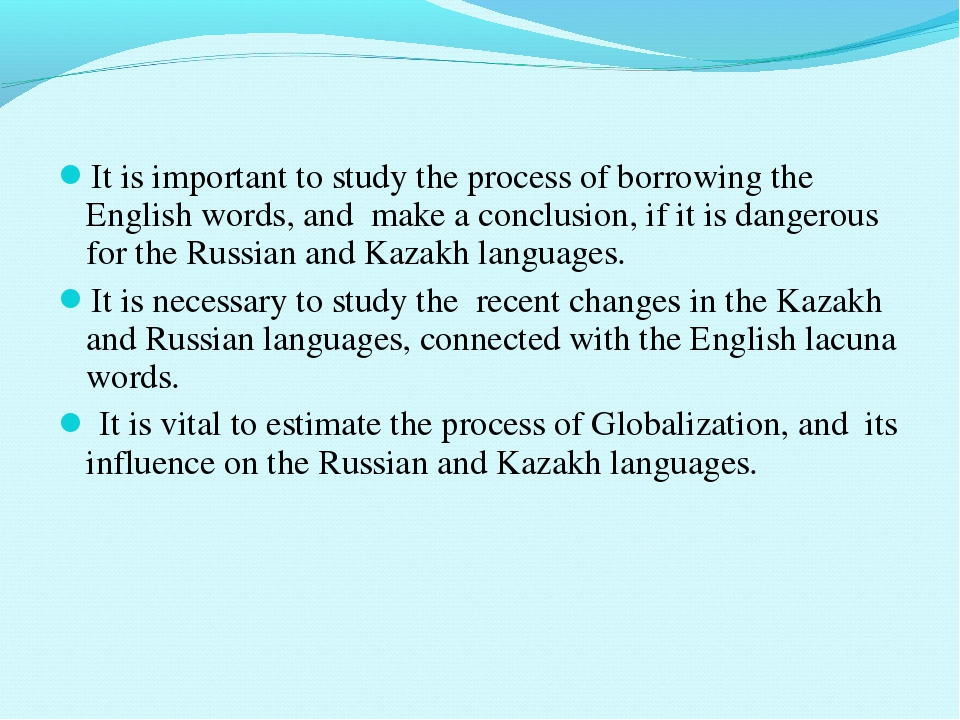 It is important to study the process of borrowing the English words, and make...