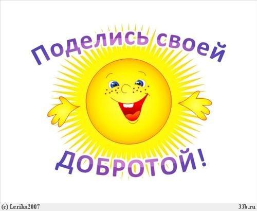 http://doc4web.ru/uploads/files/13/12056/hello_html_m1db8f71b.jpg