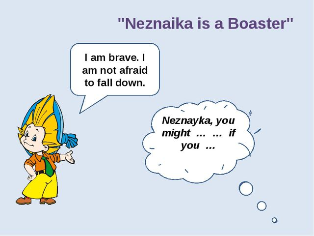 """Neznaika is a Boaster"" I eat quickly. Neznayka, you might have a stomachache..."