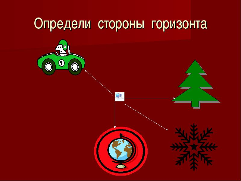 http://uch.znate.ru/tw_files2/urls_28/5/d-4842/img2.jpg