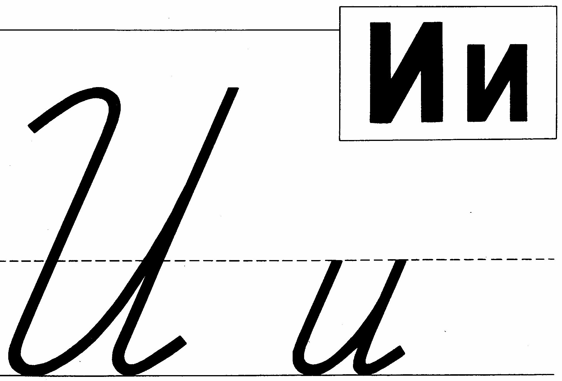 3B01A7D9