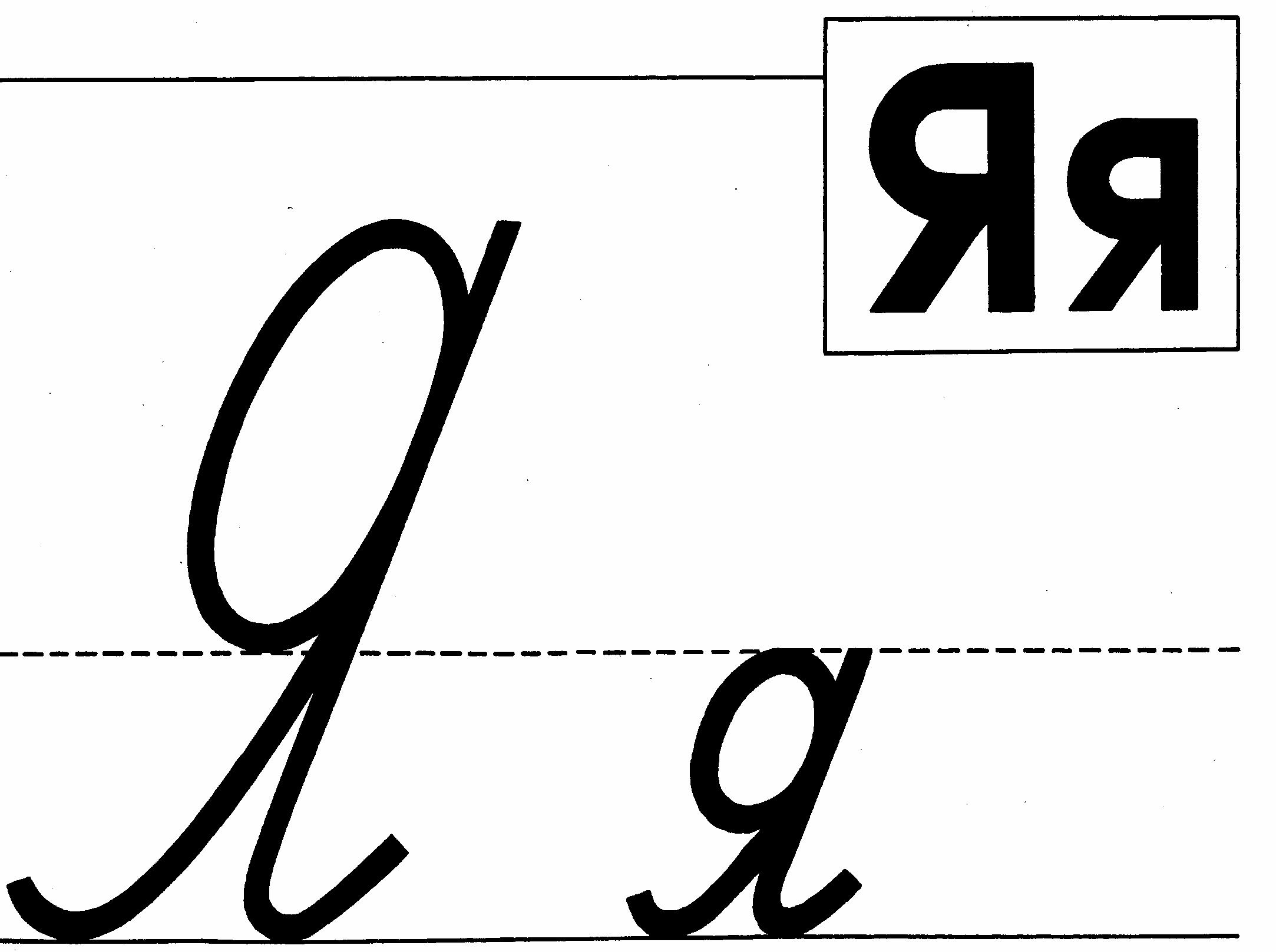 DDE7538F